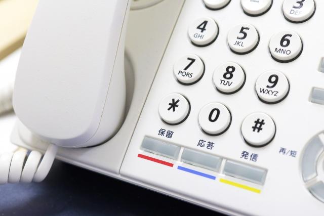クレーム電話
